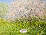 """Фон стена """"Bloom wall"""" 2x1.5"""